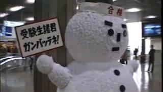 【資料映像】TDA 東亜国内航空 千歳空港~函館空港編(昭和63年3月1日撮影)