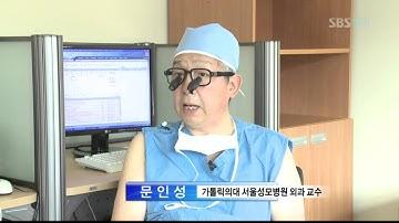 [서울성모병원] 신장이식 수술 & 관리법_양철우 장기이식센터 교수, 문인성 외과 교수