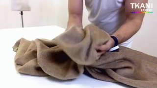 видео купить ткань