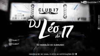 EVOQUE DOURADO - MC Vini DF (DJ Gui7 e DJ Léo da 17)