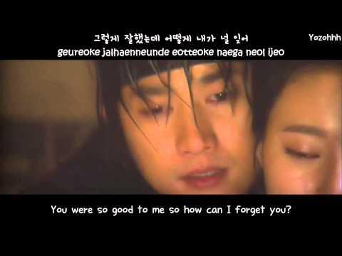Lee Young Hyun - Goodbye My Love MV (The Princess' Man OST)[ENGSUB + Romanization + Hangul]