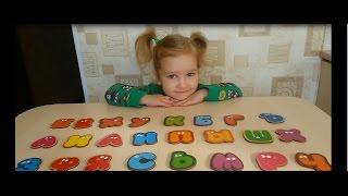 Изучаем русский алфавит Обучающее видео для детей Игры для детей Учимся играя
