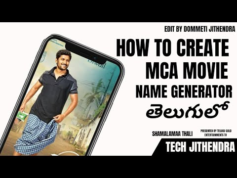 how-to-create-mca-movie-name-generator-in-telugu-||tech-logic-jithendra