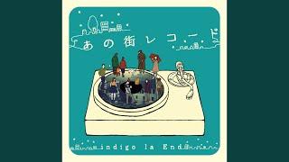 indigo la End - 夜明けの街でサヨナラを