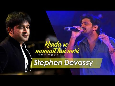 khuda Se Mannat Hai Meri - Unplugged Version | Stephen Devassy | Malayalam Stage Shows