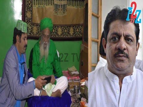 Powerful Dargah Near Dharwad II Hazarat Mehboob-E-Subhani Qutub-E-Rabani,A2Z TV Exclusive