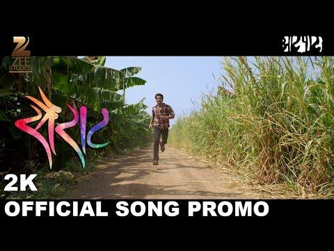 Sairat | Yaad Lagla | OfficialSong Promo # 1 (2016) Nagraj Popatrao Manjule