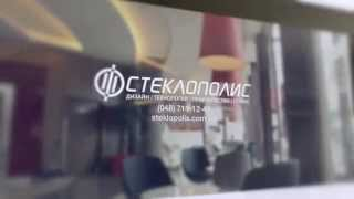Стеклополис - производство и продажа продукции из стекла в Одессе(Производство и обработка стекольной продукции: закалка, пескоструй, фацет, шлифование, обработка кромки,..., 2015-02-19T15:36:20.000Z)