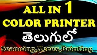 All in One Color Printer, scanner, xerox, Wifi (Epson L565) in Telugu by Kotha Abhishek