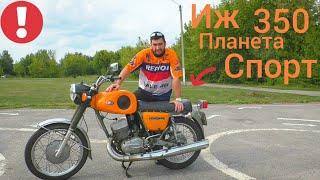 САМЫЙ БЫСТРЫЙ МОТОЦИКЛ СССР. The fastest motorcycle in the USSR.