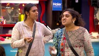 Bigg Boss 3 - 20th August 2019 | Promo 3