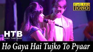 Ho Gaya Hai Tujhko to Pyaar | MAYUR SONI | Dilwale Dulhania Le Jayenge | Shah Rukh Khan, Kajol