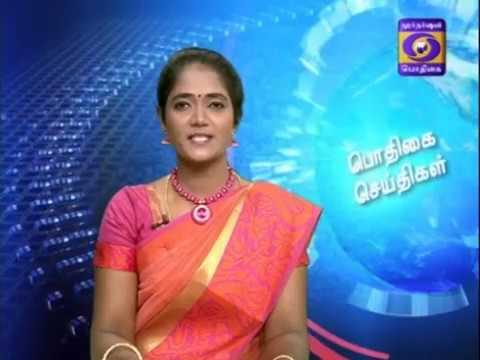 Tamil News Podhigai 2.00PM [25.03.2019]