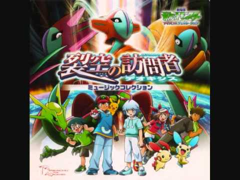 Pokémon Movie07 BGM - Pokémon the Movie 2004 Title Theme