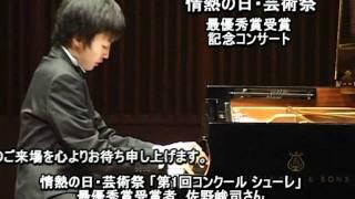 情熱の日・芸術祭 thumbnail