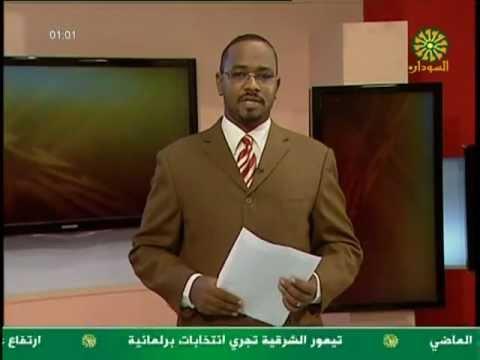 Sudan : Latest News (July 07,2012) السودان : آخر الأخبار