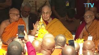 His Holiness the Dalai Lama visit to Lokuttara International Bhikkshu Training Centre