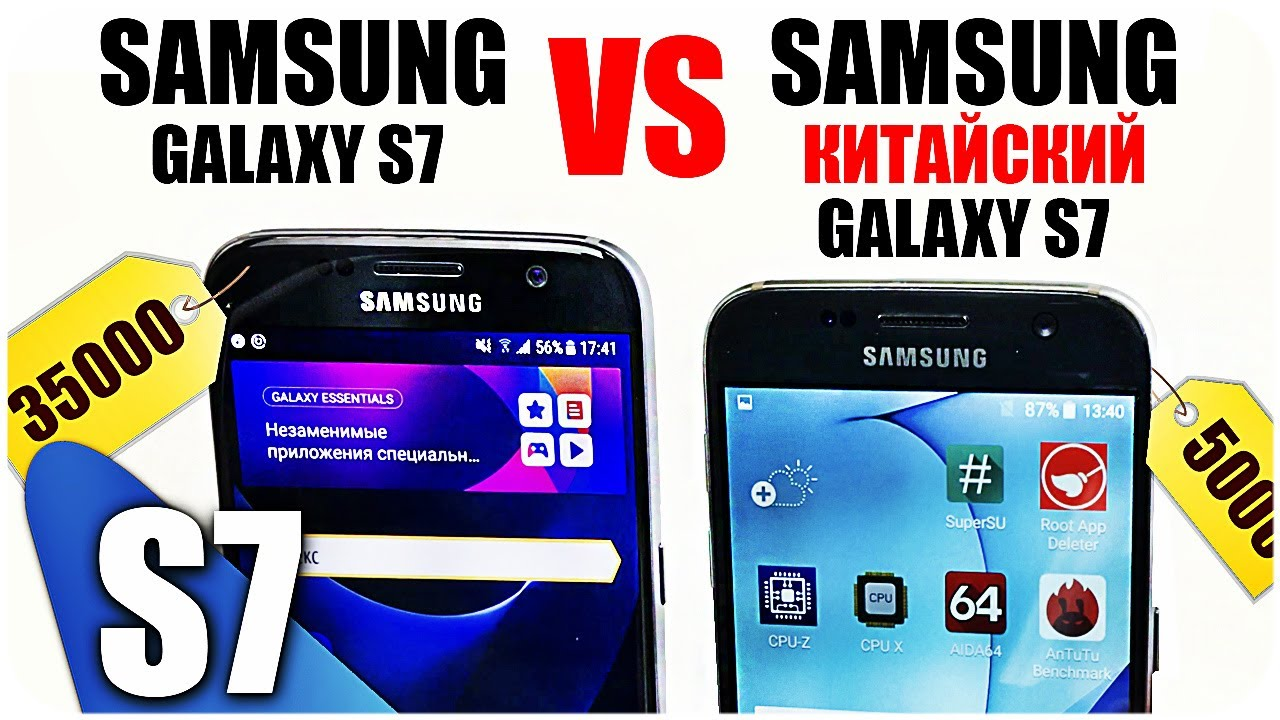 49401b1c84a7 КИТАЙСКИЙ Samsung Galaxy S7 VS Samsung Galaxy S7 ОРИГИНАЛЬНЫЙ - YouTube
