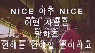 [KAROAKE] Seventeen - 아주 NICE