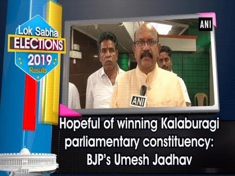 Hopeful of winning Kalaburagi parliamentary constituency: BJP's Umesh  Jadhav - Karnataka News