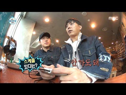 "[I Live Alone] 나 혼자 산다 -Eun Jiwon ""schedule, I don't have to go"" 20170324"