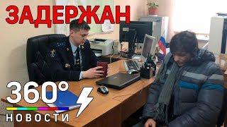 Первый допрос подозреваемого в ДТП во Владивостоке
