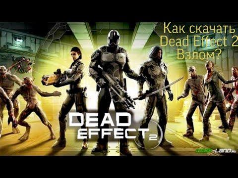 Как скачать Dead Effect 2 Взлом