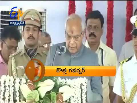 Andhra Pradesh 6th October 2017 1 PM ETV News Headlines