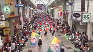 口上 八海山 公式ホームページ http://odorinchu.weblike.jp/4351/ 公式...