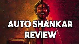 auto-shankar-tamil-webseries-review-18-cinema-kic-y