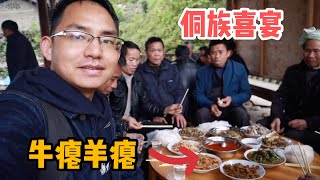 Most Unusual Food In Guizhou, China, the undigested herbs taken from a cow's stomach!
