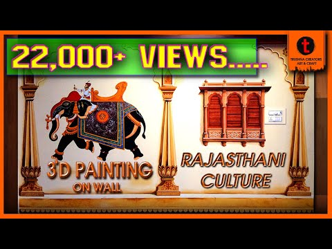 3D WALL PAINTING - RAJASTHANI CULTURE