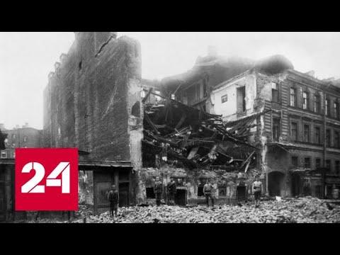 Крупный теракт в центре Москвы - Россия 24