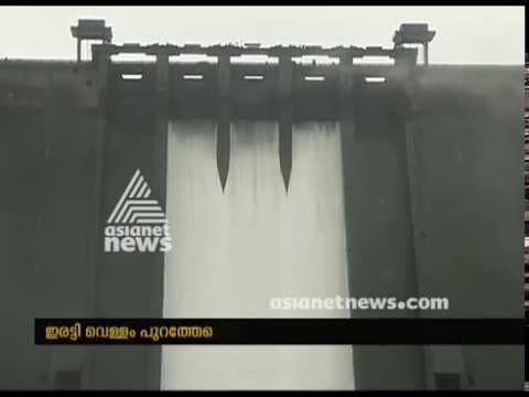 Kerala rains: 2 more shutters of Cheruthoni dam opened