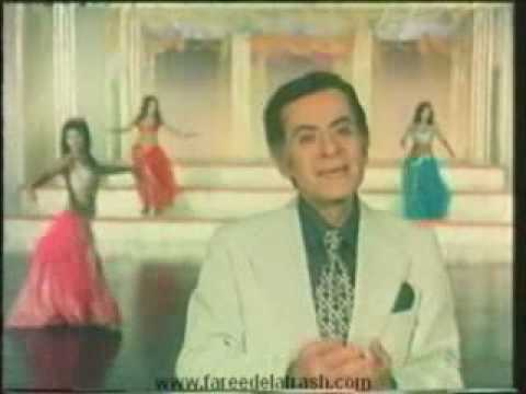 YouTube - Farid Alattrach - Ya Habaybi Ya Ghaybeen.flv