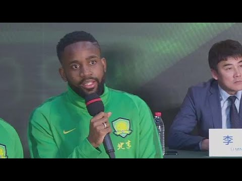 Cedric Bakambu officially unveiled at Guoan [Sport]