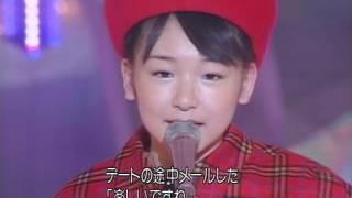 [고전 영상] [일본음악] 탄포포 (헬로! 프로젝트) タンポポ - 恋をしちゃいました! (24시간 TV live)
