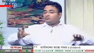 Ekushe Dupur on ETV