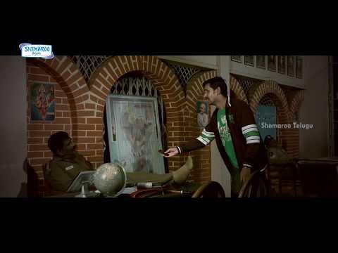 August 15 Ardharaathri 12 Gantalaku Telugu Full Movie | Smiley | Anjani Kumar | Ashwin | Part 2
