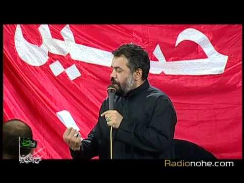 دانلود مداحی ضربان قلب من محمود کریمی