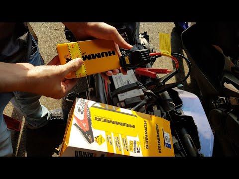 Jump Start Your Bike With Hummer Jump Starter