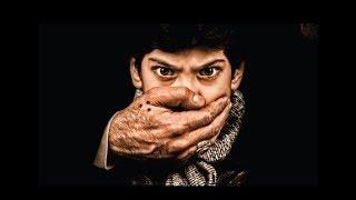 Kadere Tutsak - Türk Filmi