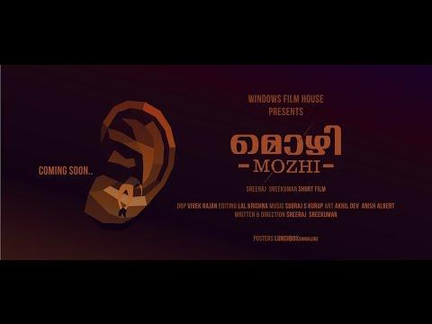 Mozhi Malayalam Short Film 2014
