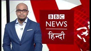 Gaza Clashes: Dozens killed as US opens Jerusalem Embassy । BBC Duniya with Vidit (BBC Hindi)