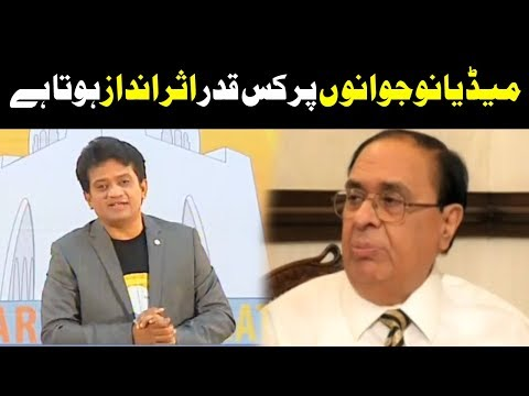 Media Nojawano par Kis Qadar Asar Andaz Hota hay -  Karachi Ki Baat - 18 November 2017 | Aaj News