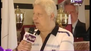 الزمالك يهدد بمقاطعة مسابقات الكرة المصرية في هذه الحالة