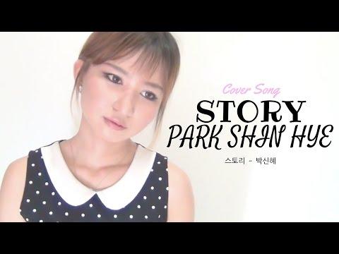 Park Shin Hye Story Cover//박신혜 스토리