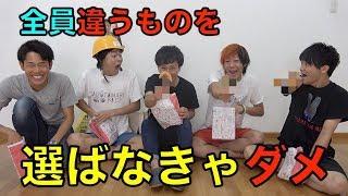 【五者五様】人と被ったら負け!唯一無二対決!!! thumbnail