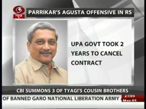 AgustaWestland scam: Day 2 of Gautam Khaitan questioning
