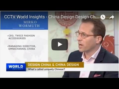 CCTV World Insights  -  China Design Design China